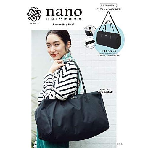 nano・universe Boston Bag Book 画像