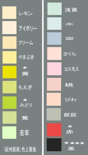 [해외]종이 미트 자 색 좋은 종이 매우 두껍게 입 A5 800 개 황 / Paper Mitayama high quality paper ultra thick mouth A5 800 sheets Yellow