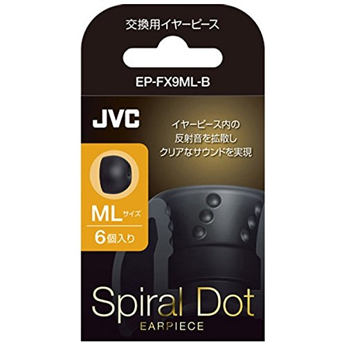 VICTOR JVC EP-FX9ML-B Spiral Dot Earpiece (Size ML / 6 pcs)