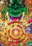 ドラゴンボールヒーローズJM02弾/HJ2-58二星龍 UR