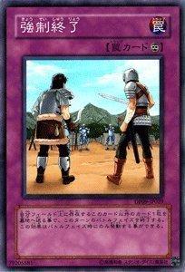 Amazon | 遊戯王カード 【 強制...