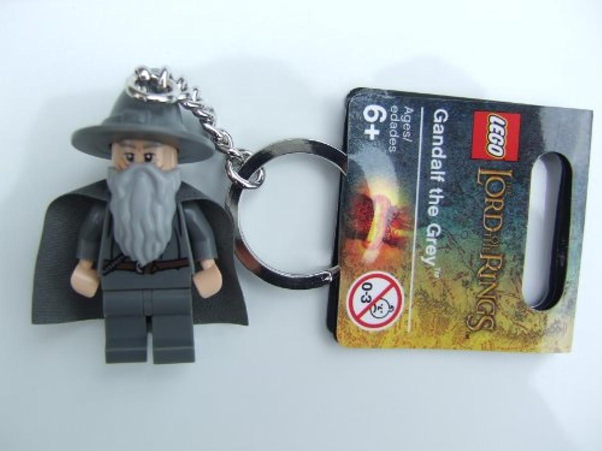 [해외] LEGO THE LORD OF THE RINGS: GANDALF THE GREY KEYCHAIN