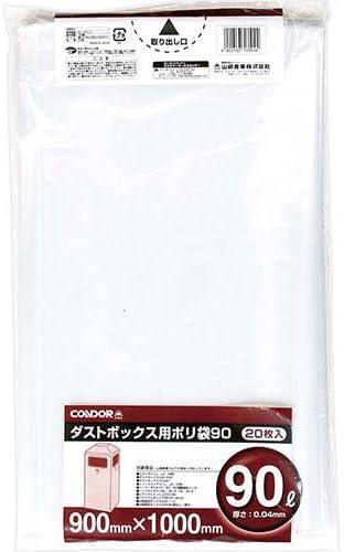 山崎産業 分別シールA カン