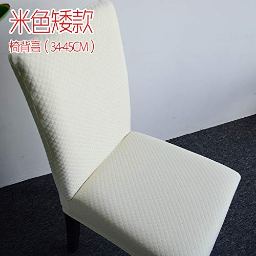 T-CYYT 2 Pieces Fabric Dining Chair Cover Simple Elastic seat Cover Knit Bench Cover Fabric Lattice Thickening Chair Cover, Beige Short Back ()