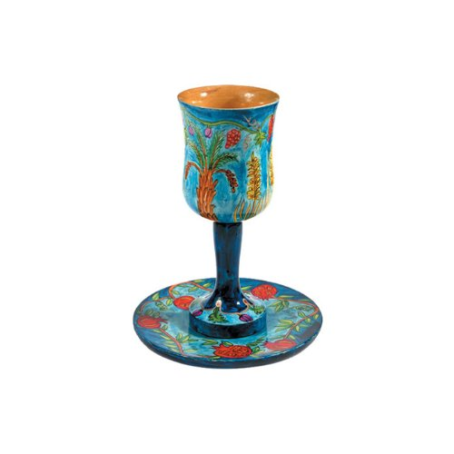 Yair Emanuel Large Wooden Kiddush Cup and Saucer with The Seven Species