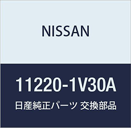 NISSAN (日産) 純正部品 インシユレーター エンジン マウンテイング LH セレナ 品番11220-1V31A B01LZVRVD1 セレナ|11220-1V31A  セレナ