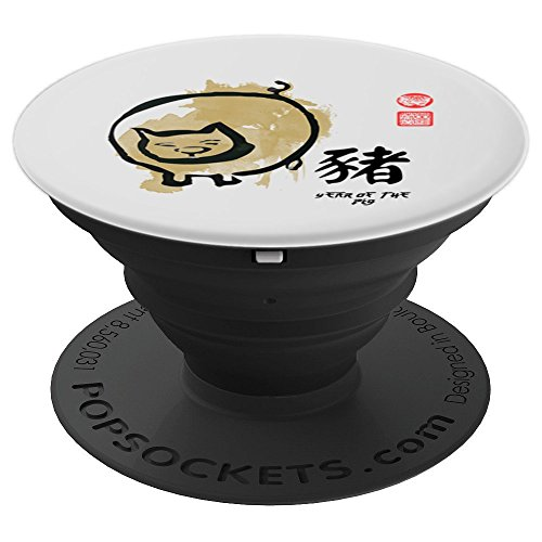 Year of PIG Painting Seal Animal Chinese Zodiac - PopSockets Grip and Stand for Phones and (Gold 2007 Pig)