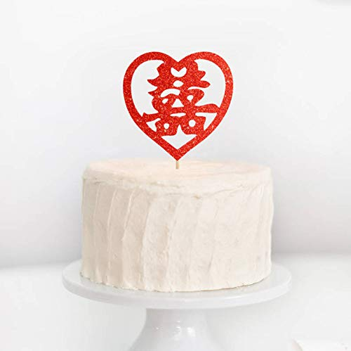 (Double Happiness Wedding Cake Topper, Double Happiness Symbol Cake Topper, Chinese Wedding Decor, Chinese Cake Topper)