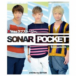 Sonar Pocket / X'masラブストーリー。[BRD付初回生産限定盤B]