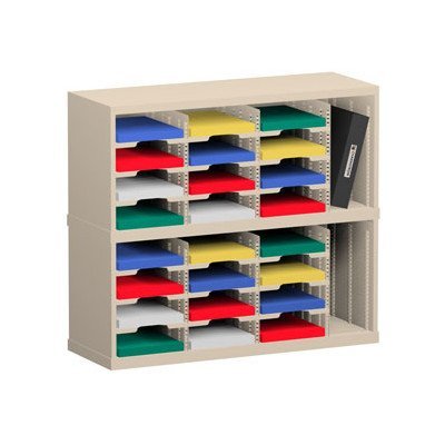 "picture of 24 Pocket Mail Sorter Size: 31.75"" H x 36"" W x 15.75"" D, Color: Grey"