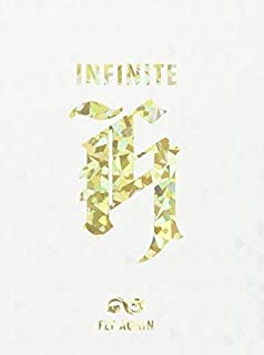 infinite reality album download