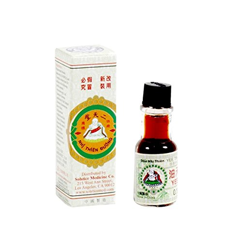 Yee Tin - 萬應二天堂油 Yee-tin Tong Skin Care Oil (Peppermint Oil) 0.01floz/ 3ml