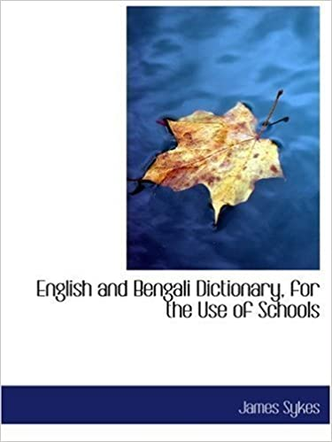 English and Bengali Dictionary, for the Use of Schools by James Sykes (2008-08-21)