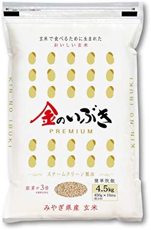 [スポンサー プロダクト]【玄米】玄米で食べるために生まれた金のいぶき そのまま洗わず炊飯可能
