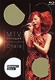 MTV Unplugged Chara [Blu-ray]