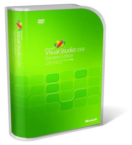 Visual Studio 2008 Standard
