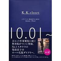 菊池京子 表紙画像