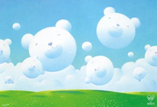 Beverly Jigsaw Puzzle 61-304 Hiroshi Watanabe Animal Illustration (1000 Pieces) by Beverly