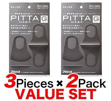 - Pitta mask GRAY 3 sheets (set of 2)