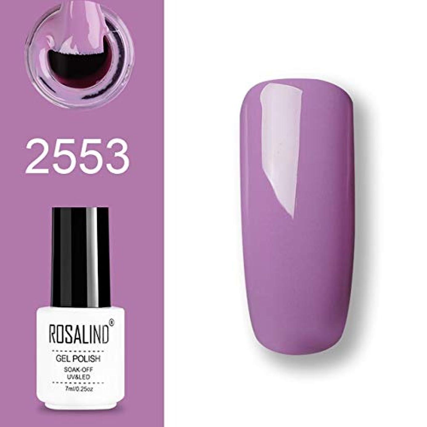 バトル仮説誘導ファッションアイテム ROSALINDジェルポリッシュセットUVセミパーマネントプライマートップコートポリジェルニスネイルアートマニキュアジェル、ライトパープル、容量:7ml 2553。 環境に優しいマニキュア