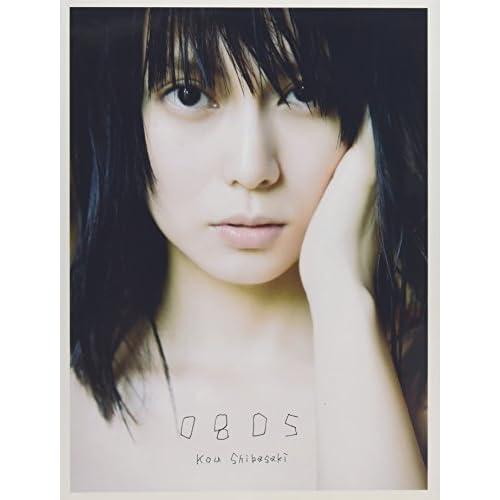 柴咲コウ 0805 表紙画像