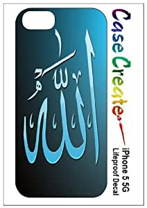 Allah Calligraphy Decorative Sticker Decal for your iPhone 5 Lifeproof Case