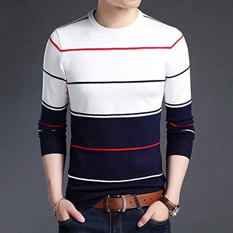 Fashion Brand Sweater Męskie Pullover Gestreifte Slim Fit Pullover Gestrickt Herbst Korean Casual Męskie Kleidung: Küche & Haushalt