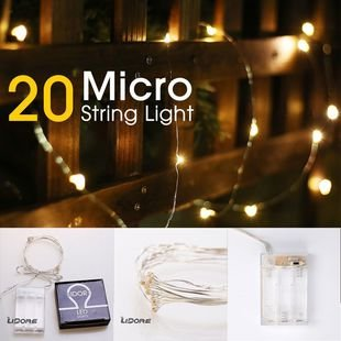 Outdoor Rice Lights - 6