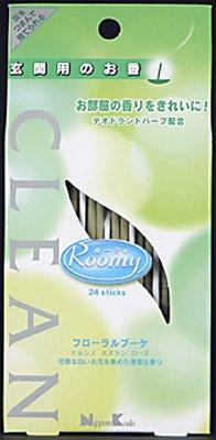日本香堂 ルーミイクリーン玄関用スティックタイプのお香 24本 #フローラルブーケ(ナルシス、スズラン、ローズ)の可憐で清楚な香り×100点セット (4902125370210) B00SB67986