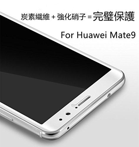 故障アフリカまだ[SIMPLE LOVE] Huawei Mate9 強化ガラスフィルム 液晶保護 全面保護 3D touch 気泡ゼロ 耐衝撃 高鮮明 防爆裂 飛散防止 指紋防止加工 0.2mm 硬度9H 透明 炭素繊維 強化保護ファイル 優品Best (白)