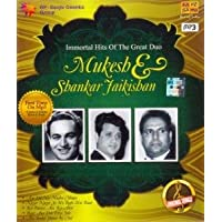 Immortal Hits of Great Duo - Mukesh