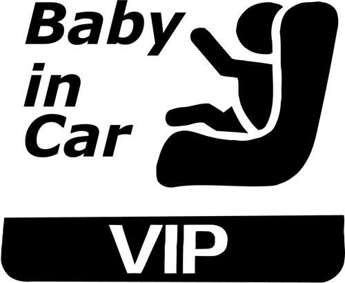 - Mandy Graphics Baby in Car VIP Vinyl Die Cut Decal Sticker for Car Truck Motorcycle Windows Bumper Wall Home Office Decor Size- [15 inch/38 cm] Wide and Color- Gloss White