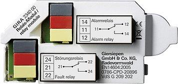 Gira 234000 relé de doble-detectores de humo detector de
