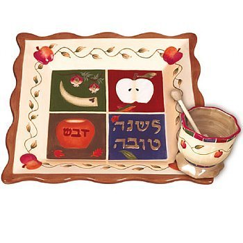 Rosh Hashanah Honey Dish - Ceramic Plate & Bowl Set With Wooden Dipper
