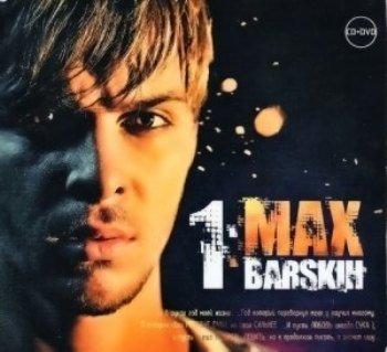 Penisul Max Barskih