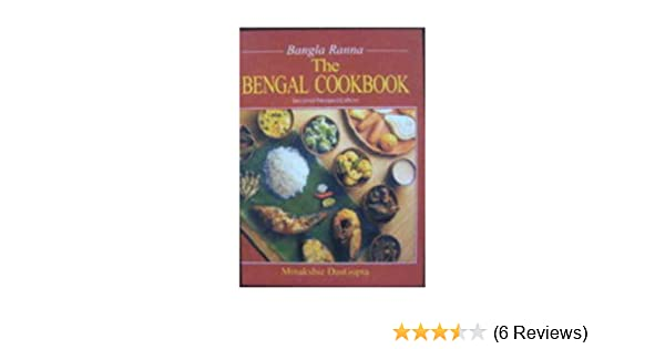 Bengali Cooking Book Pdf