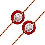 Milan Jewellers 99.5% Fine Silver Certified Best Rakhi For Men/Boys - Pack Of (Red)
