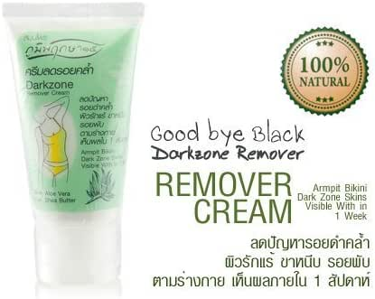 New Poompuksa Darkzone Remover Cream Armpit Bikini AHA Aloe Vera Cream 50 Gram.