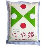 【精米】山形県産 特別栽培米 白米 つや姫2kg 平成28年産 新米