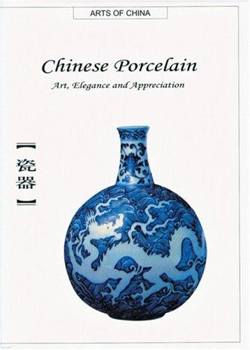Porcelain Art - 7