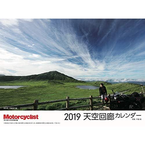 Motorcyclist 2018年12月号 付録