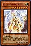 【遊戯王カード】The splendid VENUS 【ウルトラ】LE10-JP005-UR