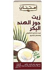 Imtenan Virgin Coconut Oil- 125 ml