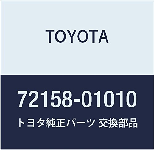 Left TOYOTA 72158-01010 Seat Track Cover