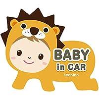 【imoninn】 Baby in carマグネット 着ぐるみシリーズ〈ライオンくん〉