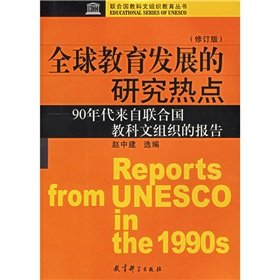 research focus in the development of global education: 90 years from the UNESCO report (revised edition)