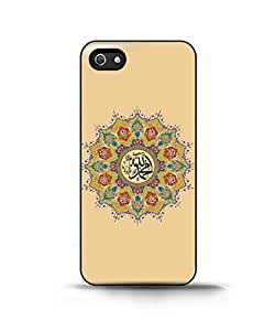 Allah Jaljallah Case For Htc One M9 Cover Back Case Cover