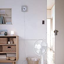 MOMA MUJI WALL MOUNTED CD PLAYER WITH FM RADIO - WHITE