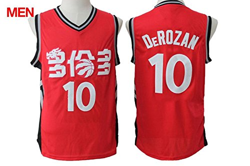 Mens Brand New 2016 Chinese Version Jersey, Toronto Raptors #10 Demar DeRozan Red L