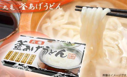 うどん まる かめ 【丸亀製麺】テイクアウト専用「うどん弁当」を実食! もちもちツルツル至福のとき♪